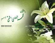 imam al-hadi
