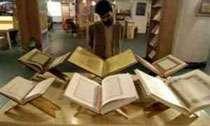 نمایشگاه قرآن كریم با سه روز تأخیر آغاز میشود