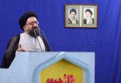 Ahmad Khatami : « Les politiques américaines en Iran ont échoué. »