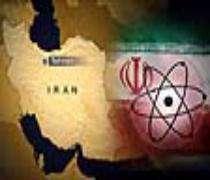 Maison Blanche et les activités nucléaires de l'Iran