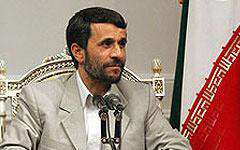 Mahmoud Ahmadinejad :La justice est nécessaire pour le  développement économique .