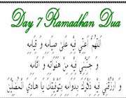 dua 7th day