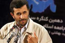 Le président iranien: l'arrogance mondiale essaie d'entraver le progrès des Iraniens.