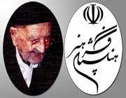 تصویری از حسین لرزاده