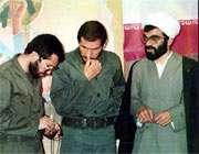 شهید حجه الاسلام میثمی