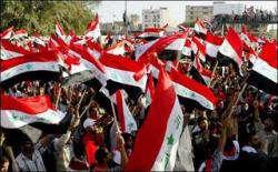 les manifestations anti-occupation  dans la ville sainte de Nadjaf