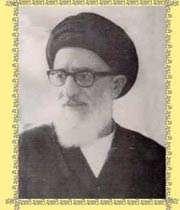 Ayatollah Mahmoud Taleghani