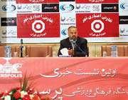 دومین کنفرانس خبری پرسپولیس