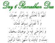 dua 6th day