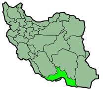 موقعیت جغرافیایی استان هرمزگان