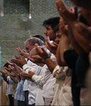 حقیقت دعا و آثار آن (2)
