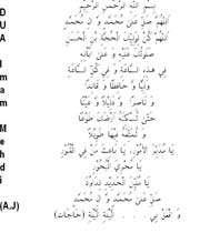Dua for The Twelfth Imam (AJ)