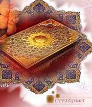 روزه و رمضان در آینه شعر فارسی