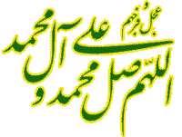 мухаммад – последний божественный посланник