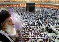 Послание лидера исламской революции паломникам