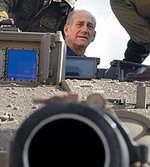 Непринятие предложения Аль-Барадеи будет расценено как небрежность со стороны США