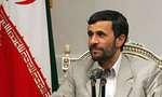 Ахмади-Нежад: Иран является самым безопасным регионом в мире для инвесторов