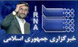 Президент Ирана посетит Информационное агентство Исламской Республики «ИРНА»