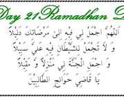 dua 21th day