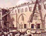 مسجدالاقصی- فلسطین