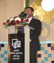 گسترش ادب قرآنی از دستاوردهای نمایشگاه قرآن است