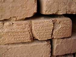 город шуш - библейские сузы