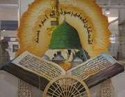 رحیم قربانی مدیر بخش دانشگاهی نمایشگاه قرآن