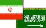 Иран и Саудовская Аравия подчеркнули необходимость защиты и упрочения единства между мусульманами