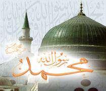 Хадис от Пророка