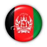 Афганистан должен воспользоваться опытом ИРИ