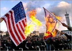 Обращение Ирана к генсеку ООН по поводу преступлений Израиля