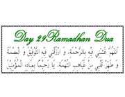 dua 29th day