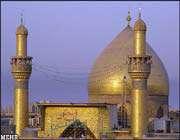 self-sacrifice and devotion of imam ali ibn abu talib (as)