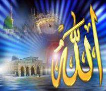истинные нравственные ценности ислама