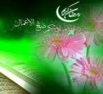Текст поздравительного послания духовного лидера ИРИ в знак благодарности народу Ирана за торжественное и массовое участие на выборах