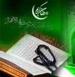 Генсек Хизбуллы подчеркнул необходимость объединения мусульман