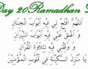 dua 20th day