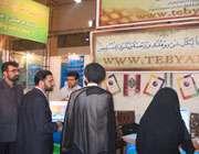 گزارش دومین روز نمایشگاه قرآن اصفهان