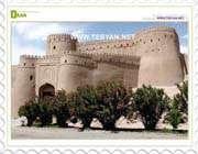 قلعة بم