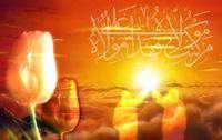 Иран отмечает праздник «Гадир-Хом» - день провозглашения Имама Али (а) преемником Пророка Мухаммада (с)