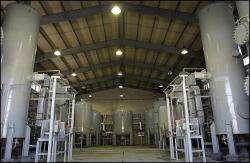 Инспектора МАГАТЭ посетили ядерный реактор в Араке