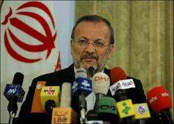 МИД Ирана: Исламская Республика придает особое значение взаимоотношениям с Россией