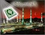 Хашеми Рафсанджани: проблемы исламского мира могут быть урегулированы благодаря единству