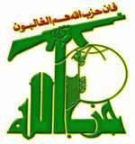 Хизбулла предупредила по поводу заговоров США нацеленных на разжигание внутренней войны в Ливане