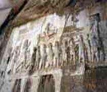бистун – восьмой памятник мирового наследия в иране