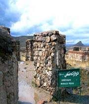 پدیدهای بی مانند در ایران(2)