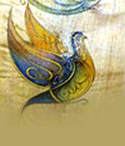 تابلوهای خط فارسی
