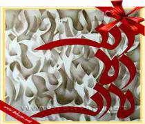 О великом и приближённом к Аллаху ангеле Джабраиле (ДБМ)