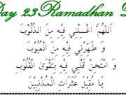 dua 23th day