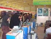 گزارش سومین روز نمایشگاه قرآن اصفهان